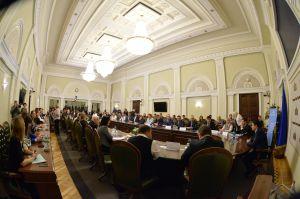 В Верховной Раде Украины состоялась торжественная церемония открытия Программы стажировки молодежи в Аппарате Верховной Рады Украины в 2020 году с участием Председателя Парламента Дмитрия Разумкова.