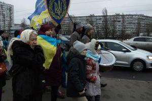 День Соборності у Києві