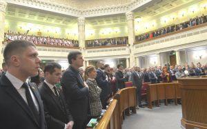 Відкрилася третя сесія Верховної Ради України дев'ятого скликання