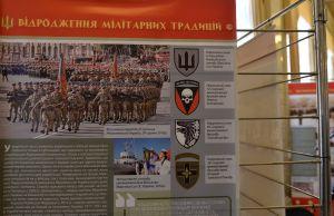 До Дня героїв Крут Український інститут національної пам'яті презентує у ВР банерну виставку «Українське військо: 1917–1921»