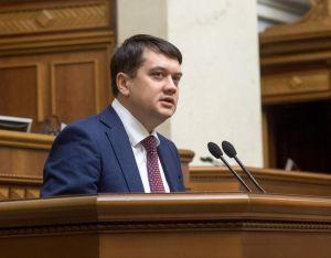 Відкрилася третя сесія Верховної Ради України дев'ятого скликання.
