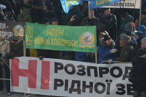 Мітинг біля Верховної Ради України «проти продажу землі»