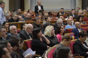 Парламентські слухання на тему: «Організація протиракової боротьби в Україні. Проблеми та шляхи їх вирішення»