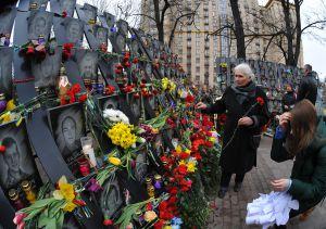 Київ. День пам'яті Героїв Небесної Сотні