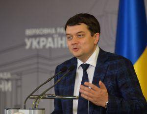 Брифінг голови ВР України Дмитра Разумкова