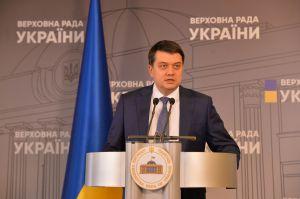 Брифинг Председателя Верховной Рады Украины Дмитрия Разумкова.