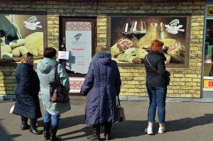Киев ввел противоэпидемические мероприятия и ограничения, закрыто метро
