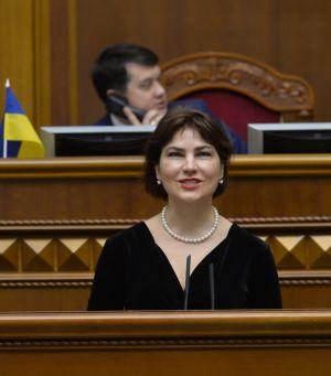 Внеочередное пленарное заседание Верховной Рады Украины.  Принято Постановление