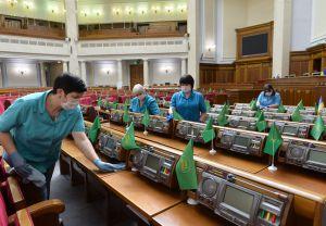 Верховная Рада Украины работает в штатном режиме. Вместе с тем происходят противоэпидемические мероприятия