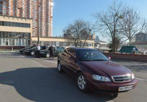 Верховная Рада Украины передала клиническим больницам четыре автомобиля