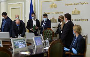 Голова Верховної Ради України Дмитро Разумков відкрив засідання погоджувальної ради депутатських фракцій (депутатських груп).