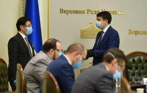 Робоча нарада керівництва Верховної Ради з представниками Уряду, депутатських фракцій та груп