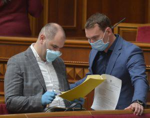Позачергове пленарне засідання Верховної Ради України дев'ятого скликання