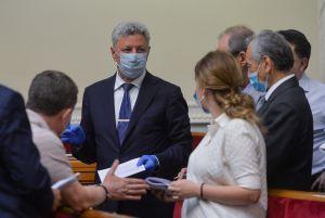 Утреннее пленарное заседание Верховной Рады Украины