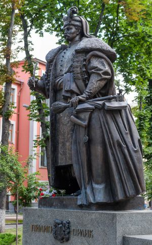 Ко Дню Конституции Украины руководство Верховной Рады почтило память гетмана Пилипа Орлика
