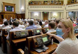Утреннее пленарное заседание Верховной Рады Украины.