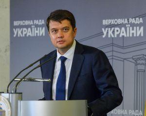 Брифинг председателя ВР Украины Дмитрия Разумкова