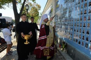 Блаженнійший Митрополит Київський і всієї України Епіфаній звершив освячення та відкриття оновленої