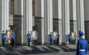 Вшанування військовослужбовців Нацгвардії, які загинули під час несення служби біля Верховної Ради України