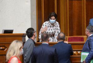 Голова Верховної Ради України Дмитро Разумков відкрив четверту сесію Верховної Ради дев'ятого скликання.