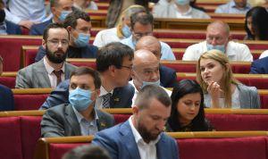 Пленарне засідання Верховної Ради України 2 вересня 2020.