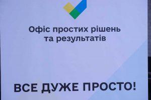 Голова Верховної Ради України Дмитро Разумков взяв участь у засіданні Національної ради реформ у Вінниці