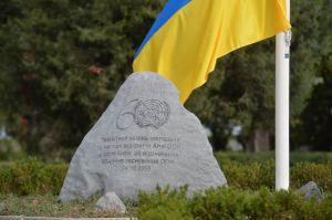 З нагоди відзначення 75-ї річниці заснування Організації Об'єднаних Націй відбулася урочиста церемонія підняття прапора ООН біля Пам'ятного каменю ООН у  Наводницькому парку