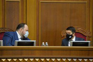 Пленарне засідання Верховної Ради України 3 листопада