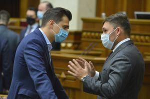 Пленарне засідання Верховної Ради України 4 листопада.