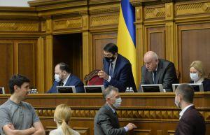 Пленарне засідання Верховної Ради України 5 листопада.