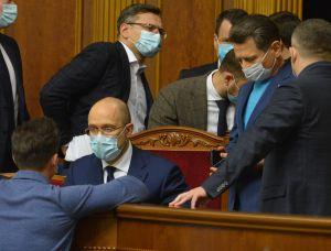 Пленарне засідання Верховної Ради України 6 листопада.