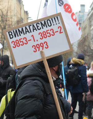Мітинг малого та середнього бізнесу проти карантину вихідного дня