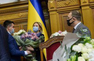 Пленарне засідання Верховної Ради України 17 листопада.
