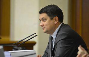 Пленарне засідання Верховної Ради України 2 грудня