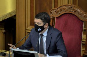 Пленарне засідання Верховної Ради України 3 грудня.