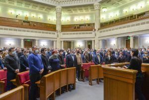Позачергове пленарне засідання Верховної Ради України 23 лютого.