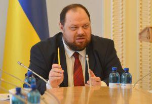 Під головуванням Першого заступника Голови Верховної Ради України Руслана Стефанчука відбулося засідання Робочої групи з розробки проектів законів з питань народовладдя.