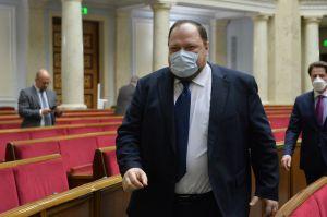 Пленарне засідання Верховної Ради України 3 березня.
