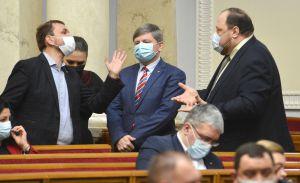 Пленарне засідання Верховної Ради України 4 березня.