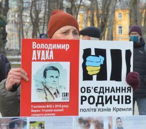 Київ.Щорічна акція солідарності з українським Кримом.