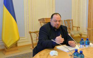 Під головуванням Першого заступника Голови Верховної Ради України Руслана Стефанчука відбулось засідання робочої групи з напрацювання проектів законів з питань народовладдя.