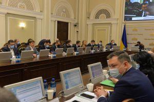 Засідання Погоджувальної ради депутатських фракцій (депутатських груп) у ВР 15 березня