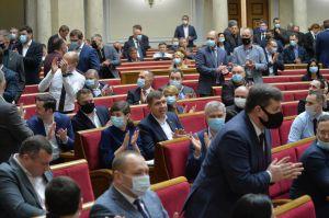 Пленарне засідання Верховної Ради України 16 березня.