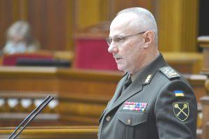 Внеочередное пленарное заседание Верховной Рады Украины.