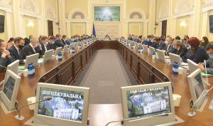 Заседание Согласительного совета депутатских фракций (депутатских групп) в ВР