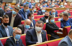 Пленарное заседание Верховной Рады Украины 13 апреля.