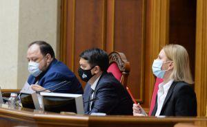 Внеочередное пленарное заседание Верховной Рады Украины 15 апреля