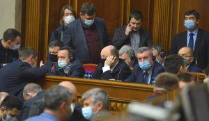 Пленарное заседание Верховной Рады Украины 16 апреля.