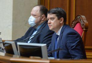 Пленарное заседание Верховной Рады Украины 27 апреля.