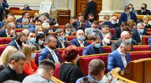 Пленарное заседание Верховной Рады Украины 28 апреля.